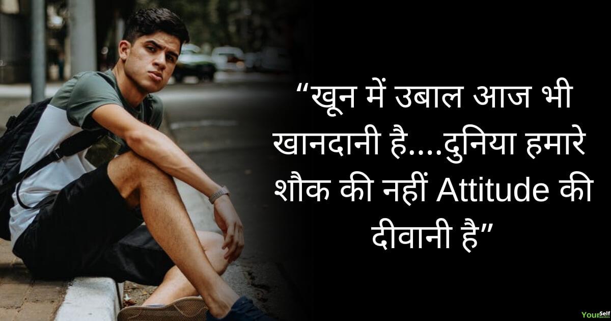 Hindi Attitude Whatsapp Status