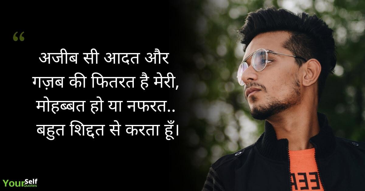 Latest Hindi New Attitude Status
