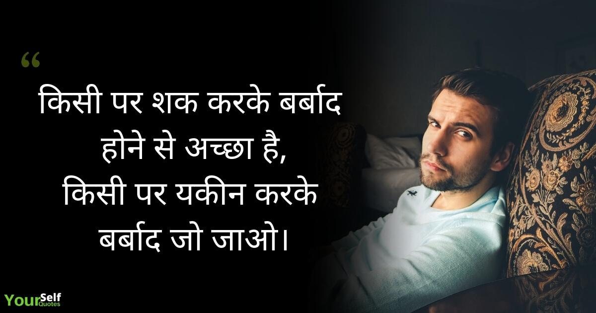 Download Latest Hindi Attitude Shayari