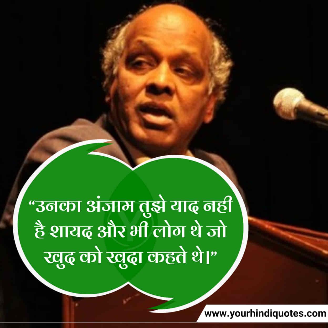 2 Line Rahat Indori Shayari