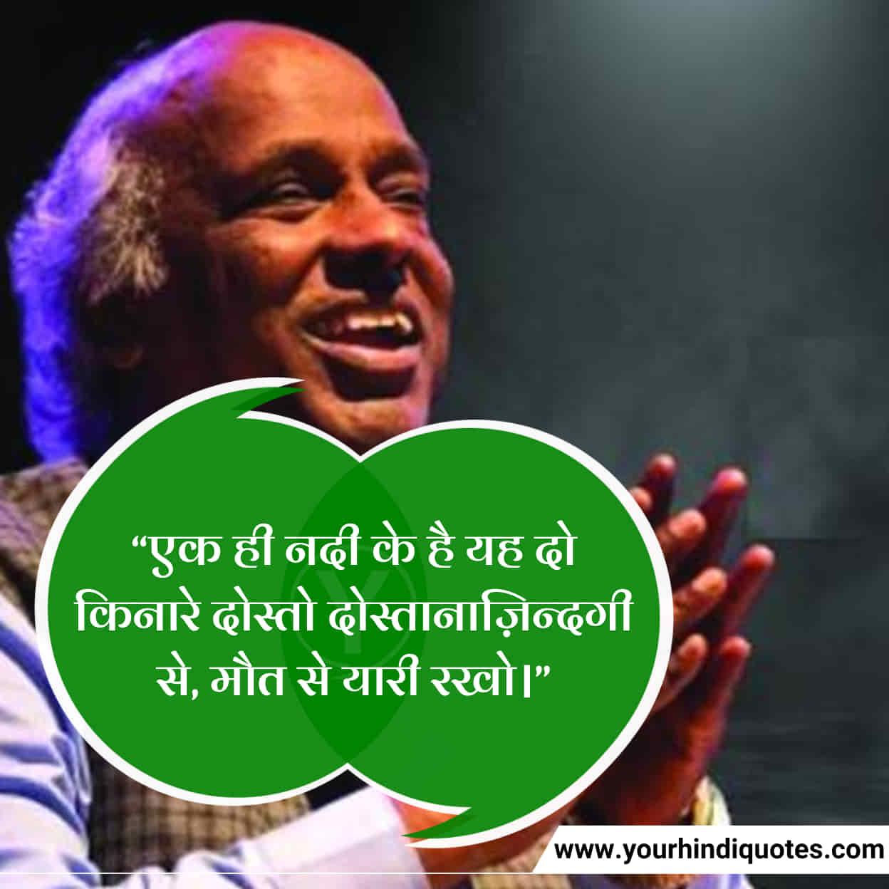 Best 2 Line Rahat Indori Shayari
