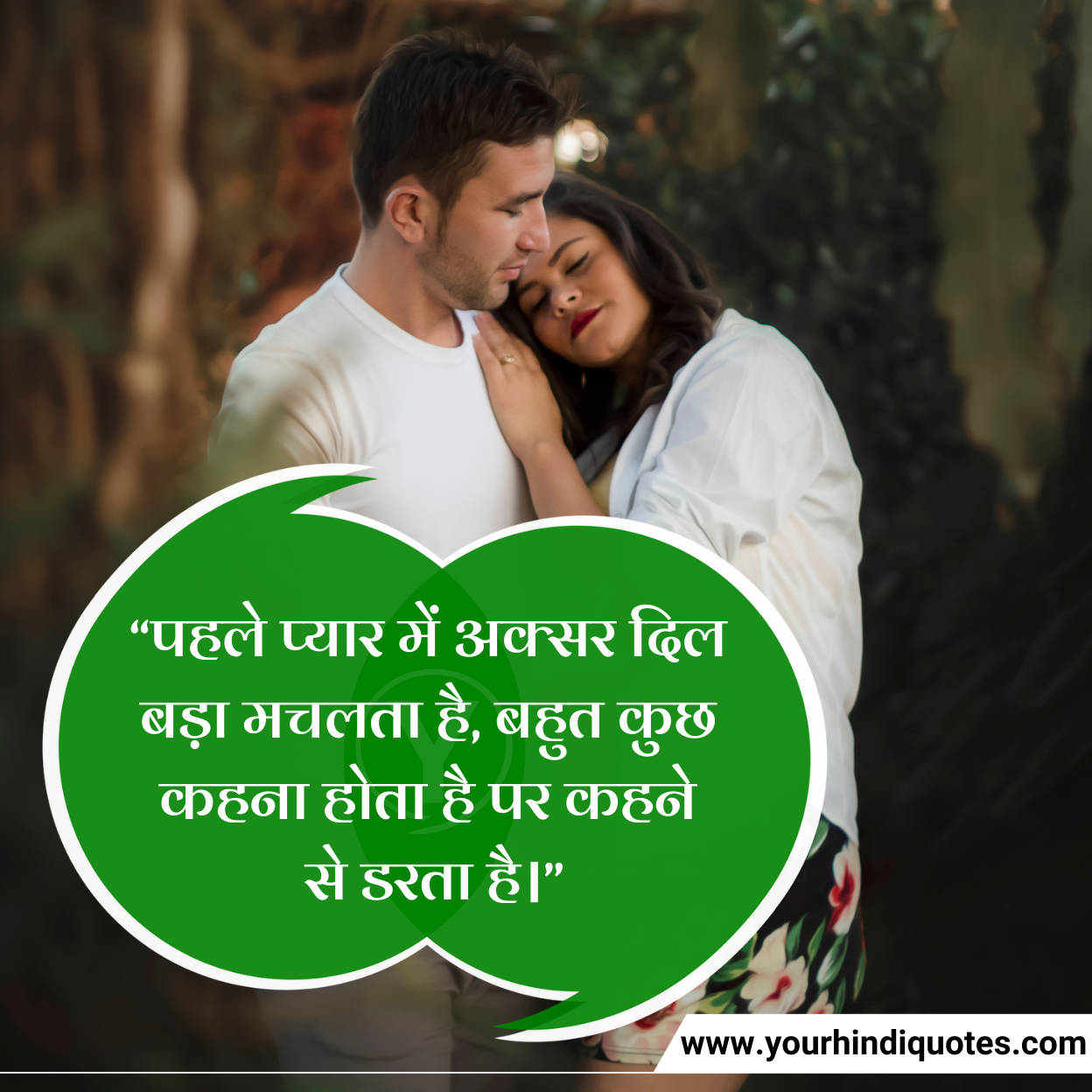 Best Pyar Ki Shayari Images