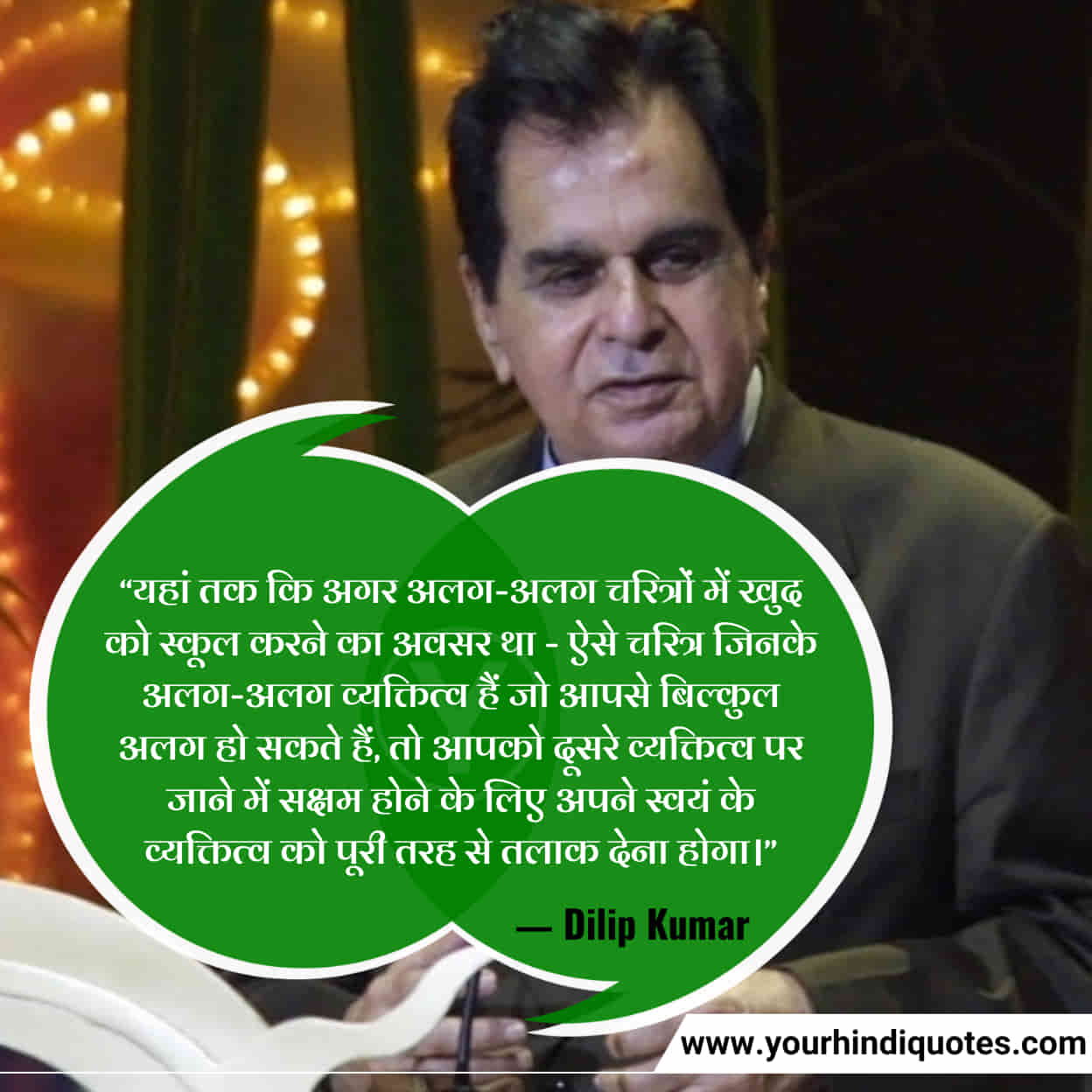 Best Quotes of Dilip Kumar