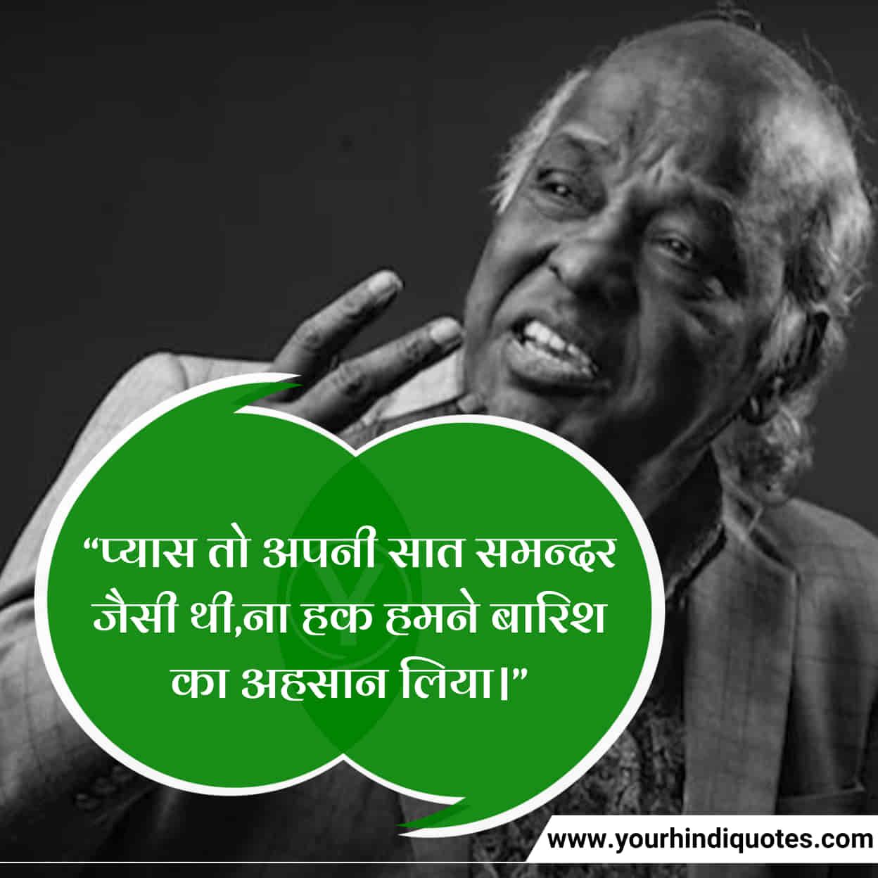 Best Rahat Indori Shayari on Life
