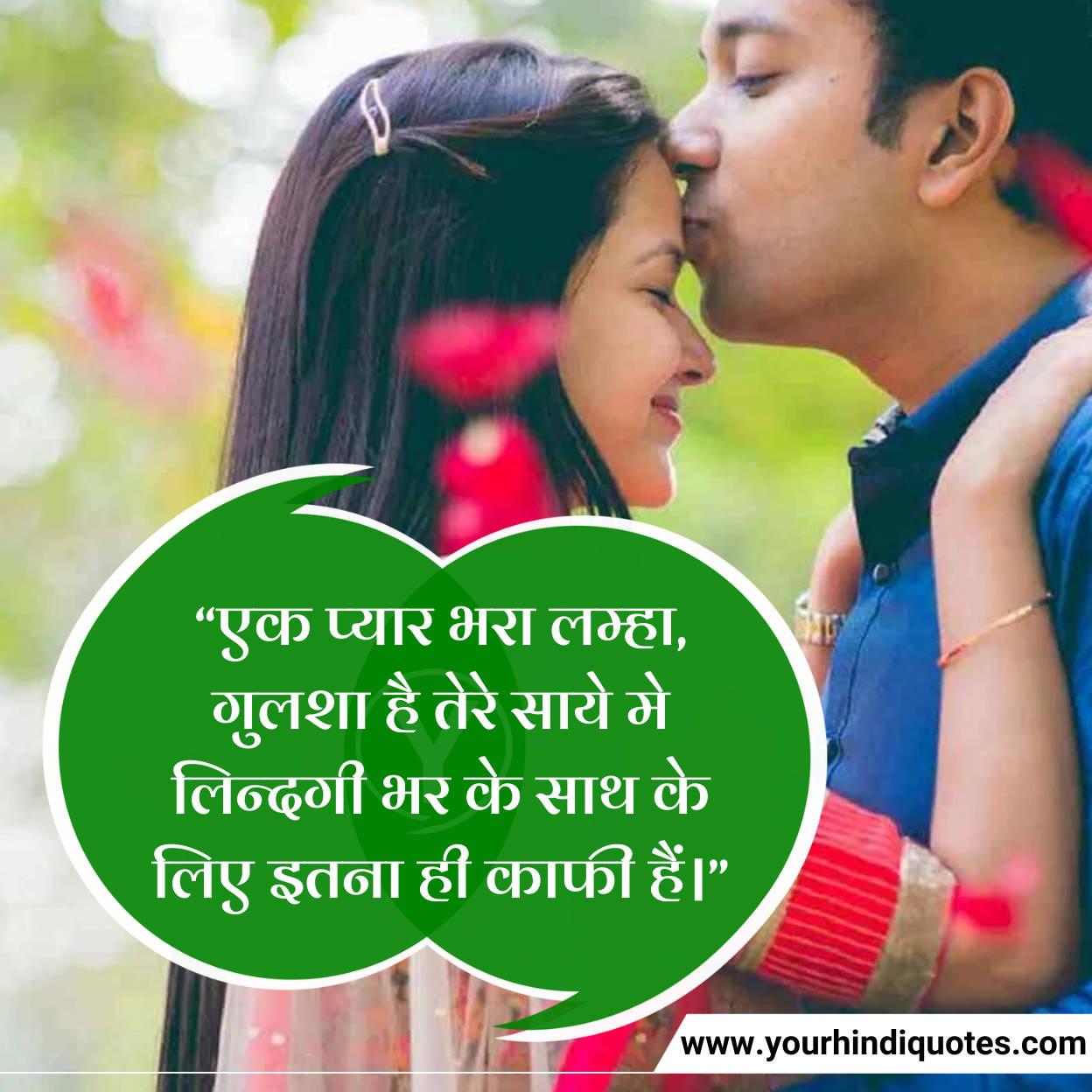 Best Shayari Pyar Shayari Photos