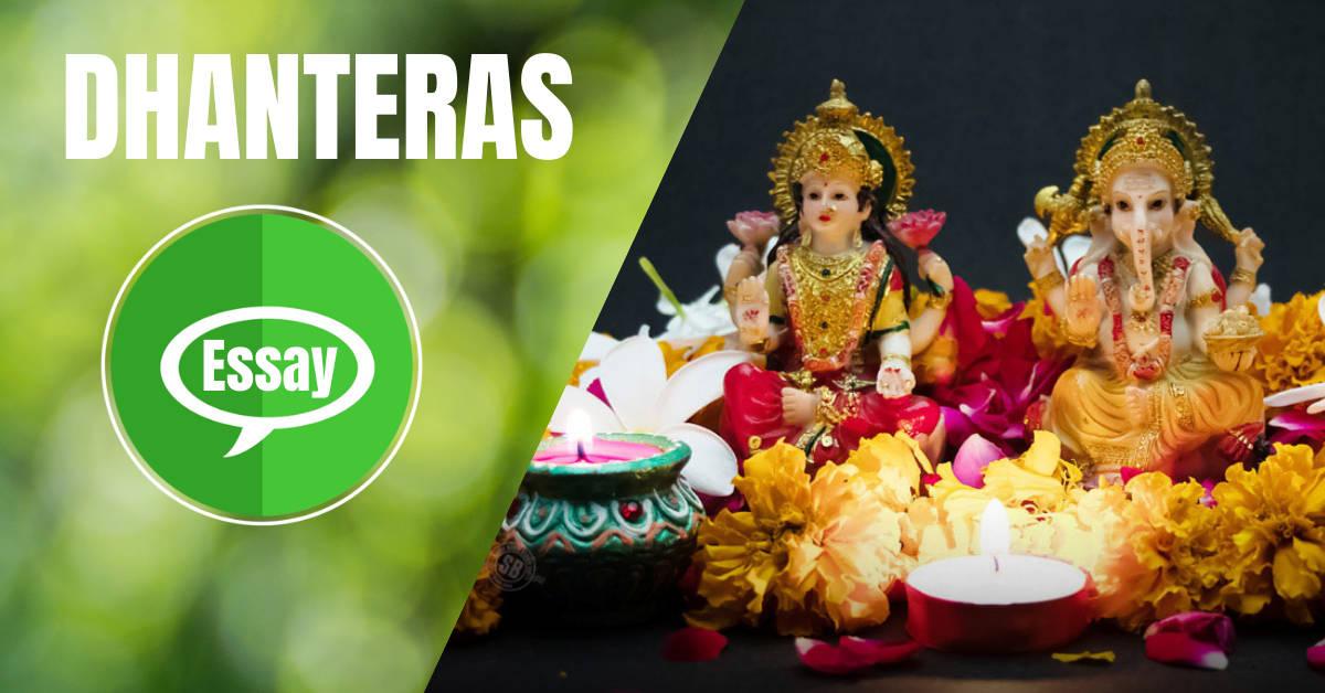 Dhanteras Essay in Hindi