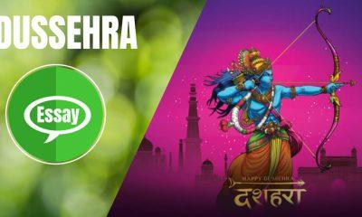 Dussehra Essay in Hindi