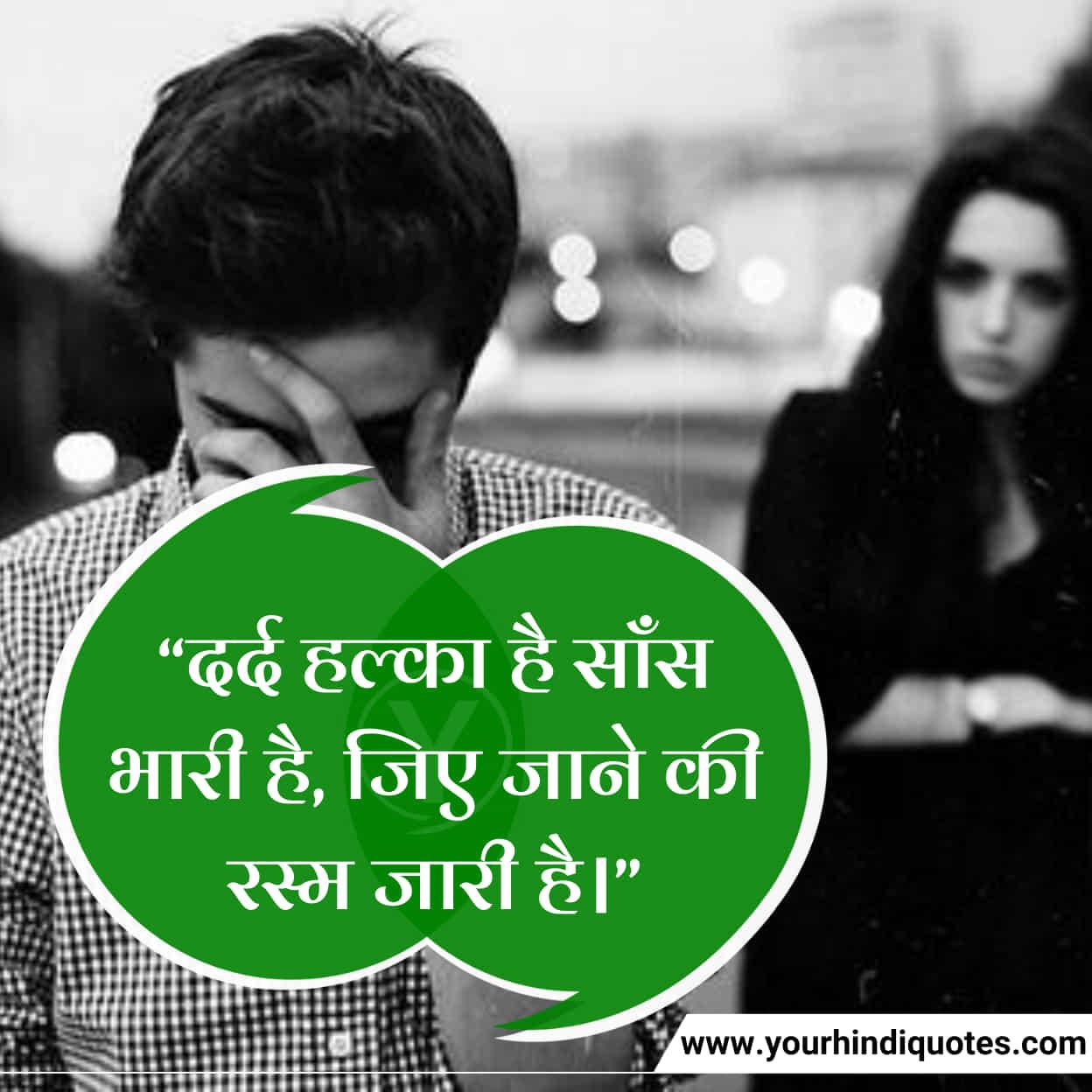 Best Sad Gulzar Shayari In Hindi