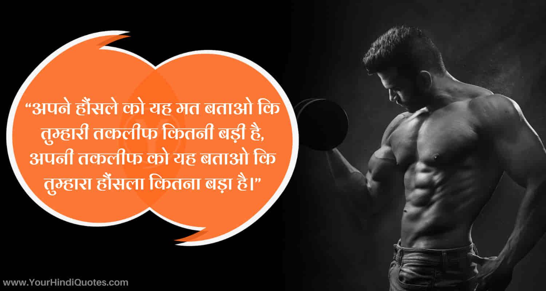 Hindi Latest Motivational Shayari