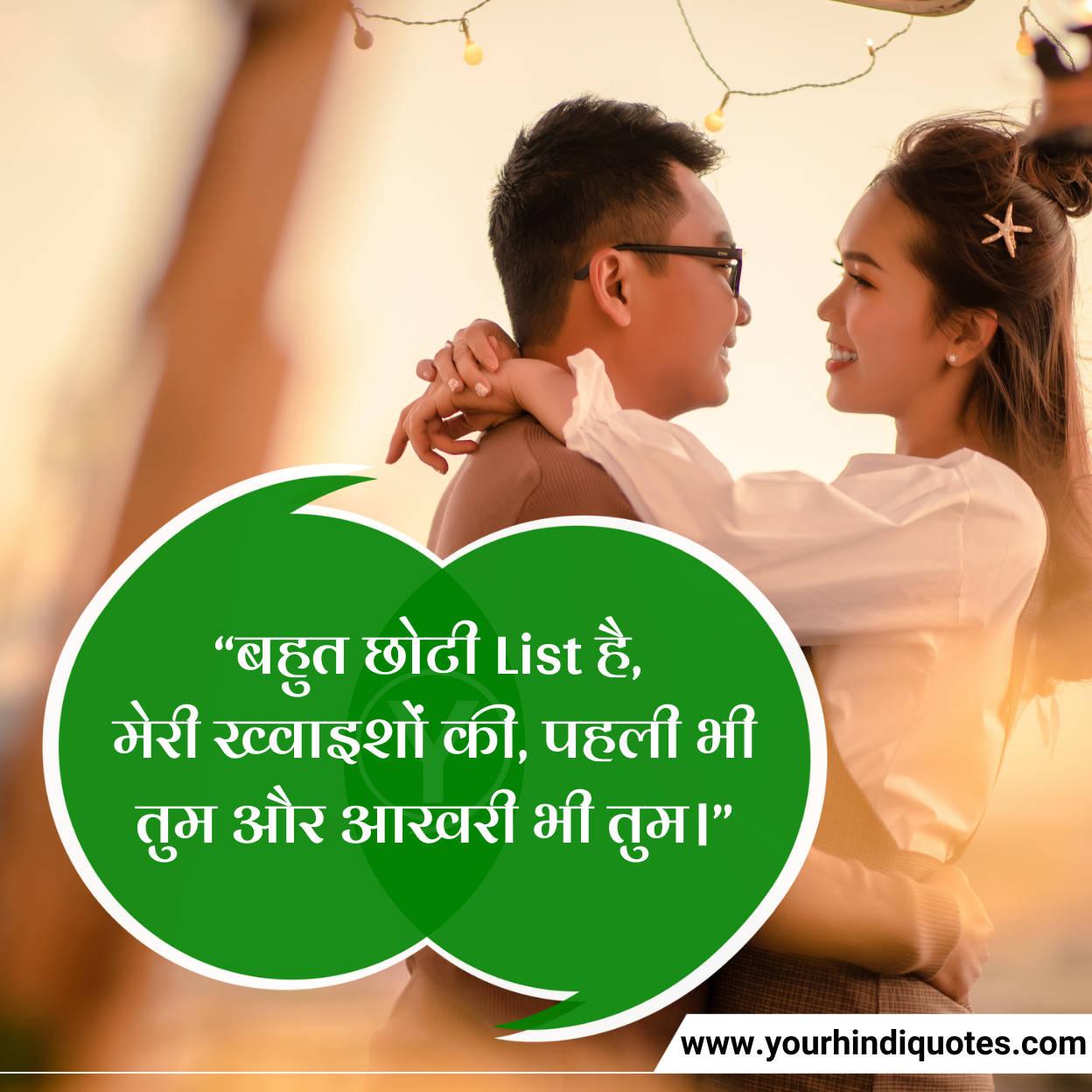 Images for Pyar Shayari