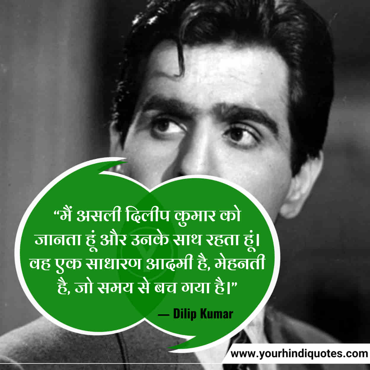 Latest Dilip Kumar Quotes In Hindi