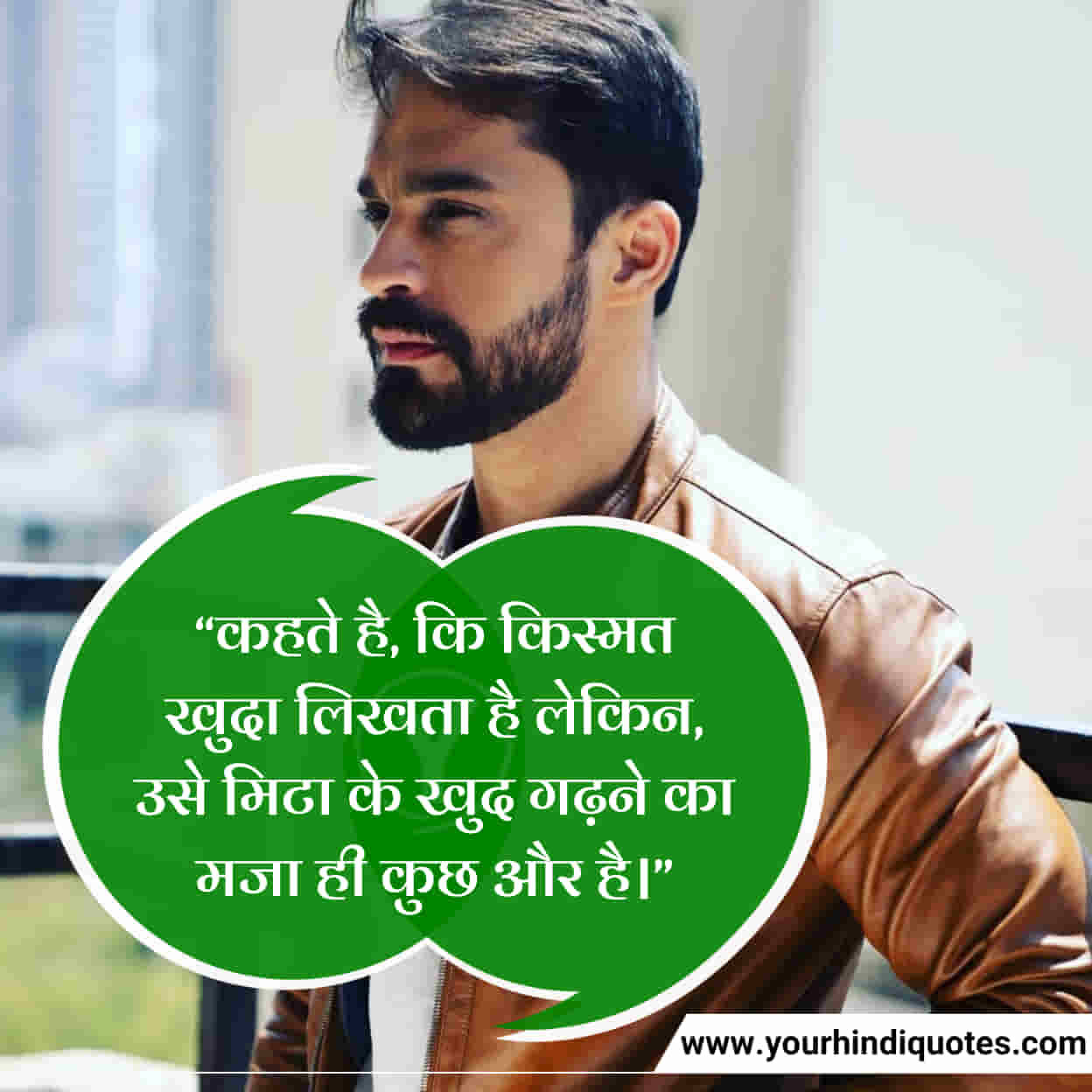 Latest Motivational Shayari Status In Hindi