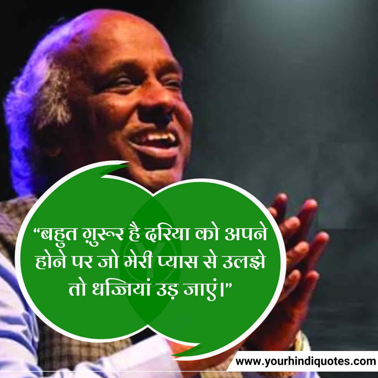Latest Rahat Indori Shayari on Life