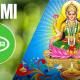 Laxmi Chalisa Lyrics in Hindi