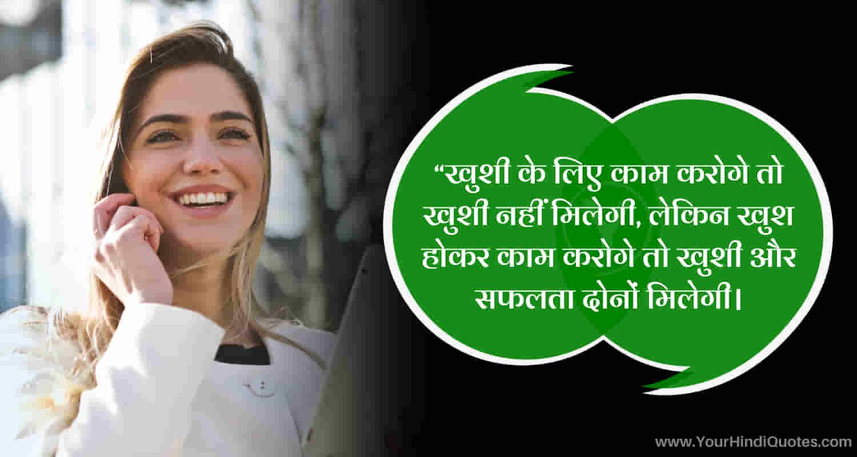 Motivational Hindi Shayari Quotes