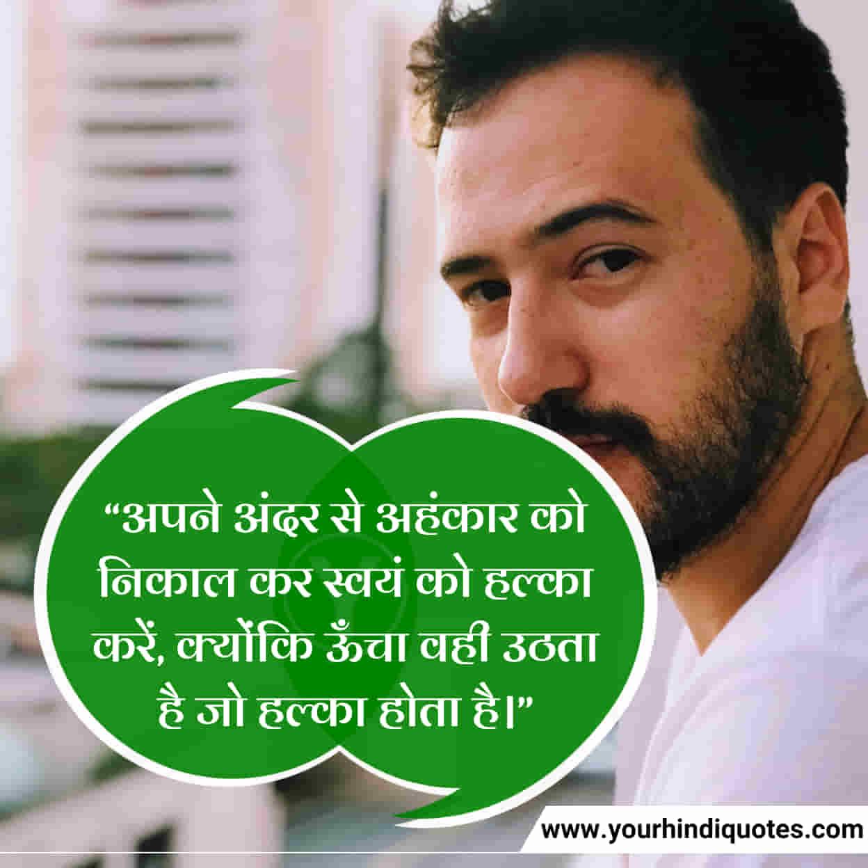 Motivational Hindi Shayari Status
