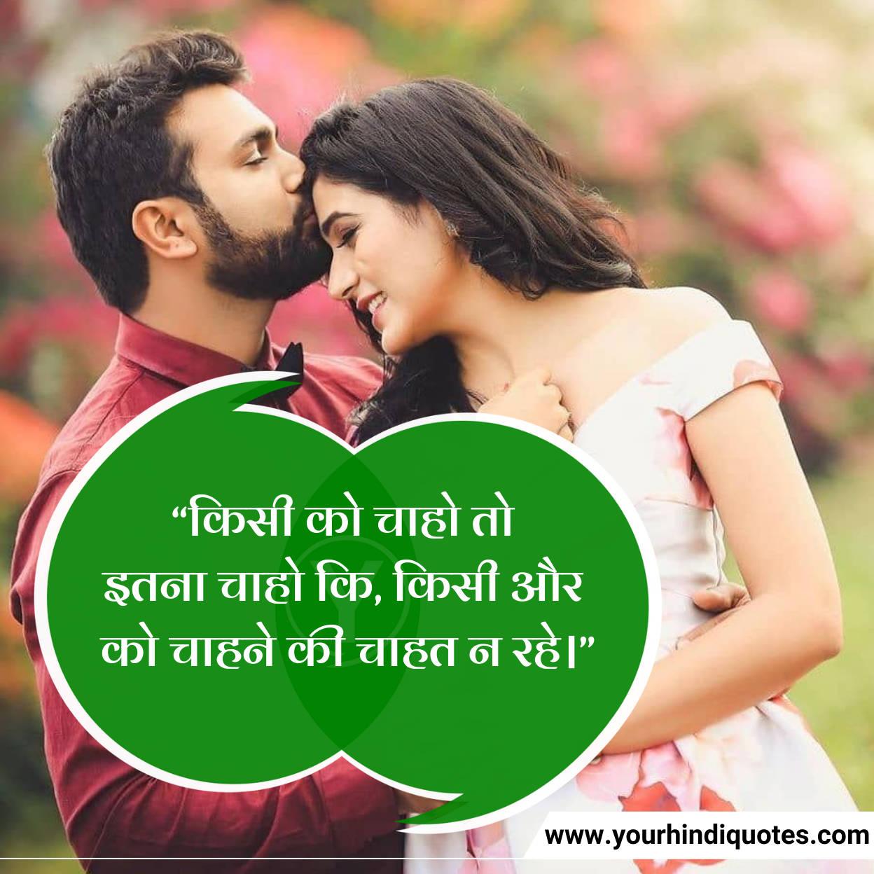Pyar Ki Shayari Love