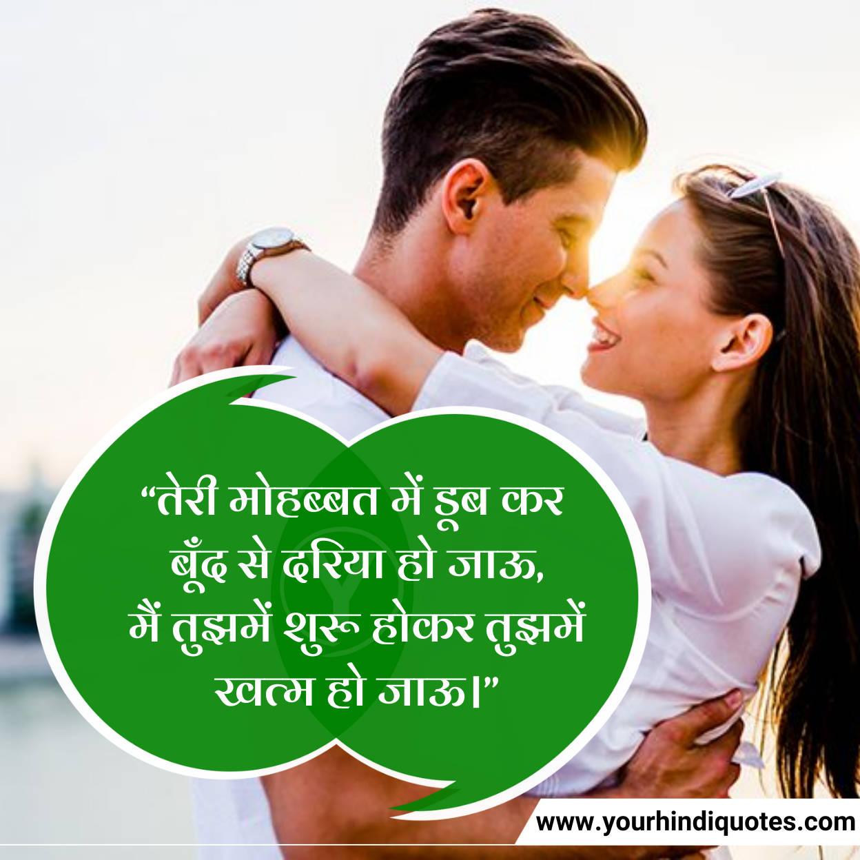 Pyar Shayari Images Shayari Photos