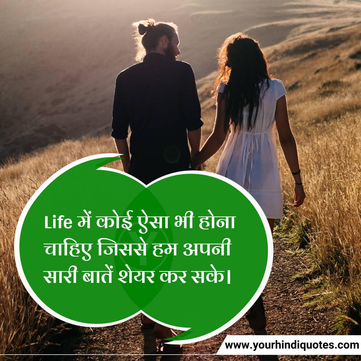 Pyar Shayari Images Shayari