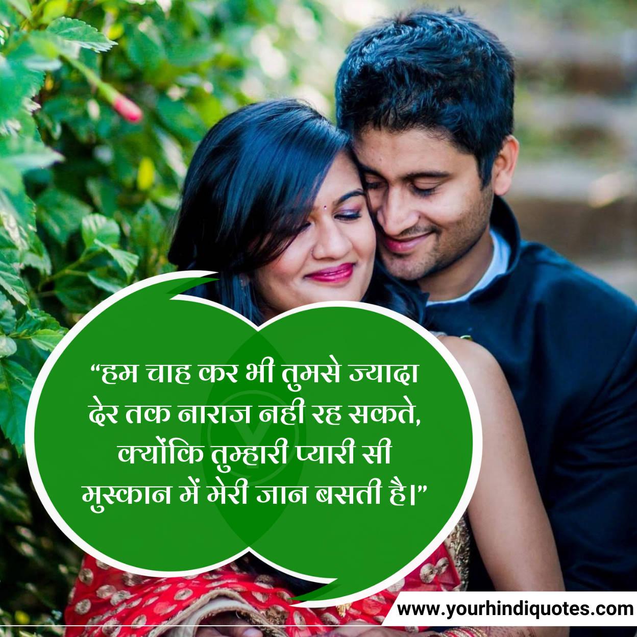 Pyar Shayari Images