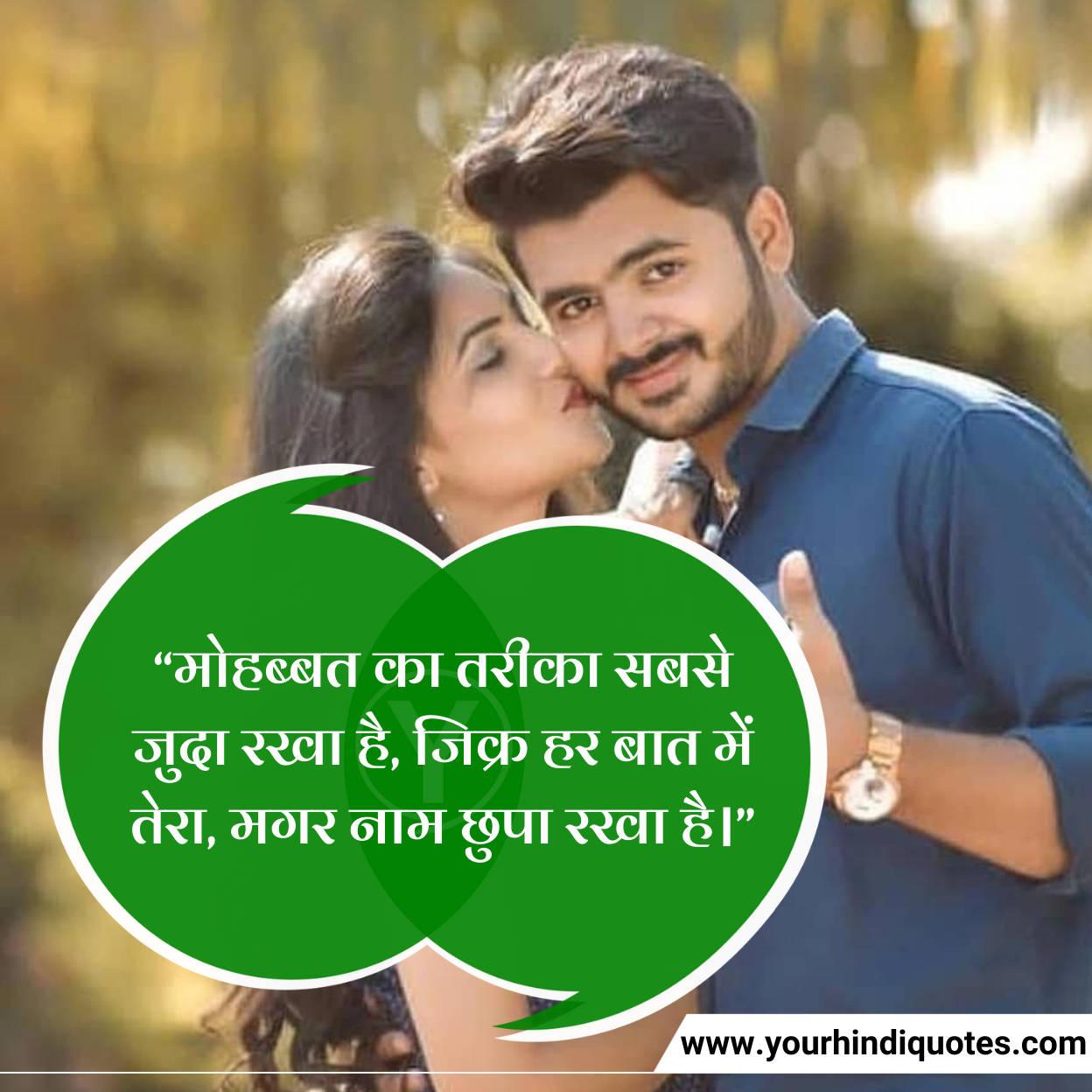 Pyar Shayari Photos Shayari