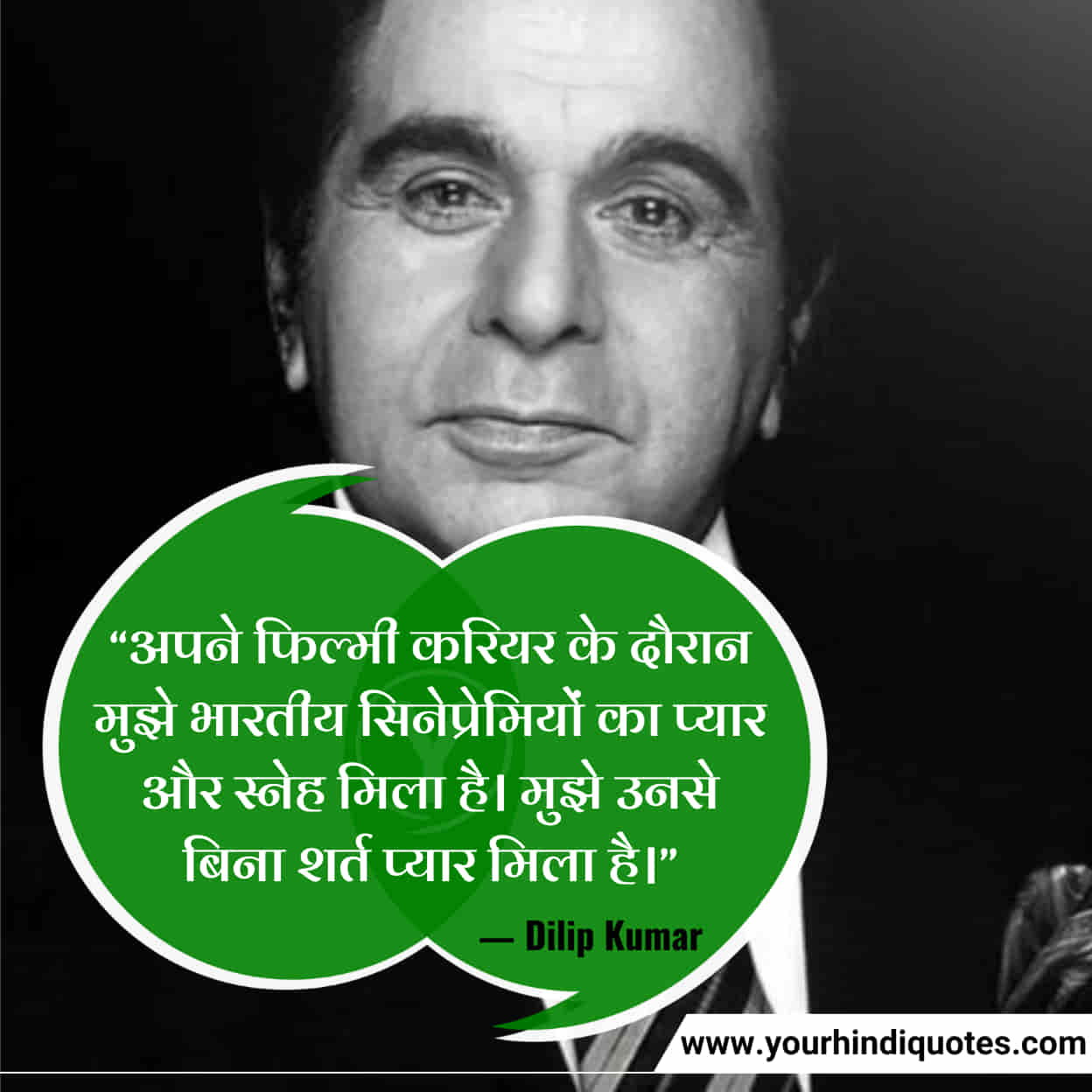 Quotes Of Dilip Kumar