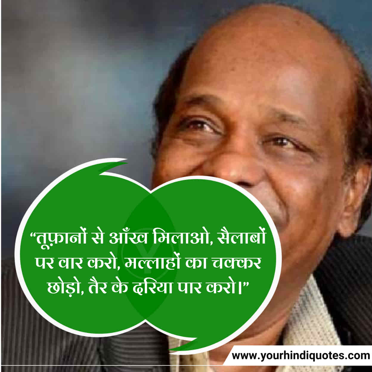 Rahat Indori 2 Line Shayari