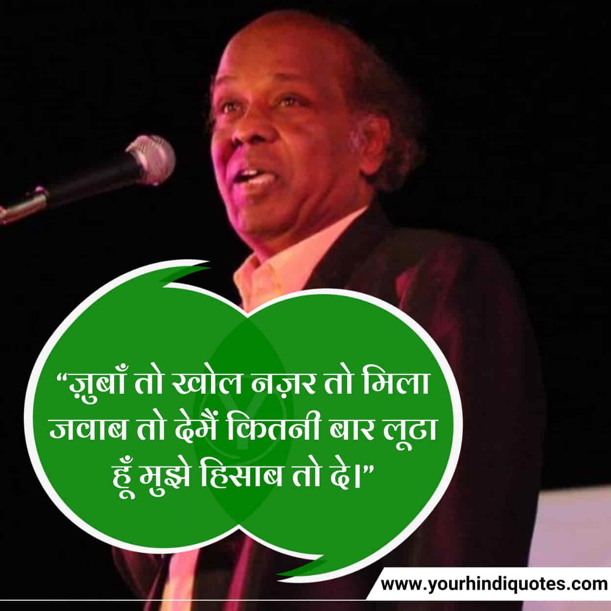Rahat Indori Shayari on Life
