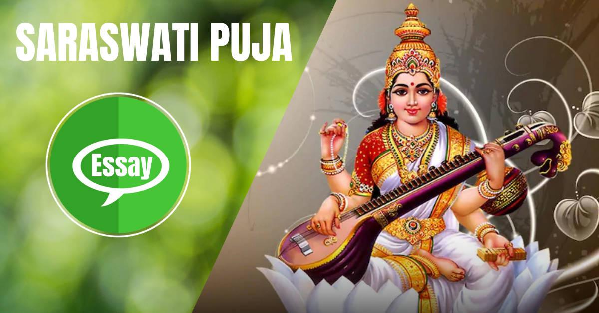 Saraswati Puja Essay in Hindi