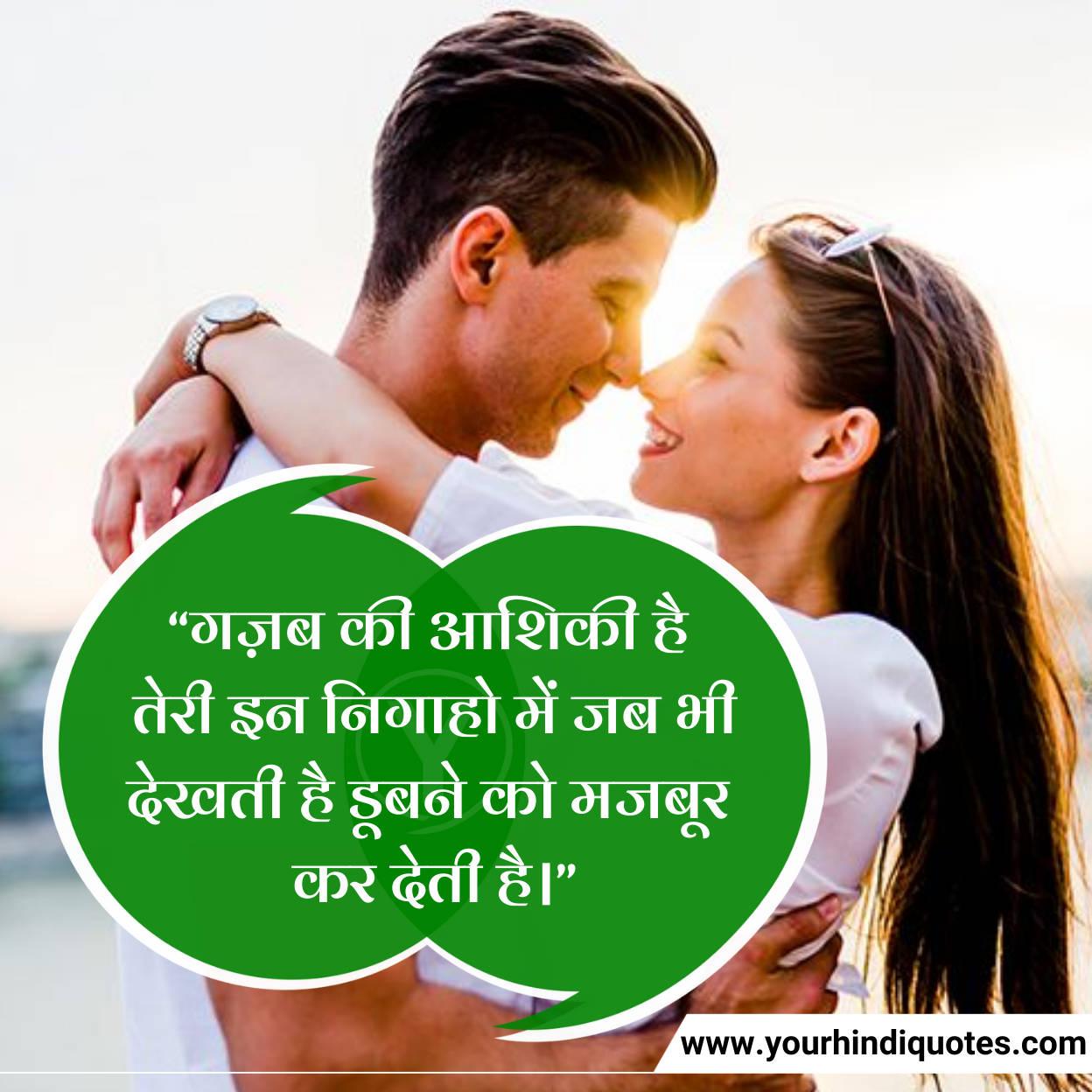 Shayari Pyar Shayari Love