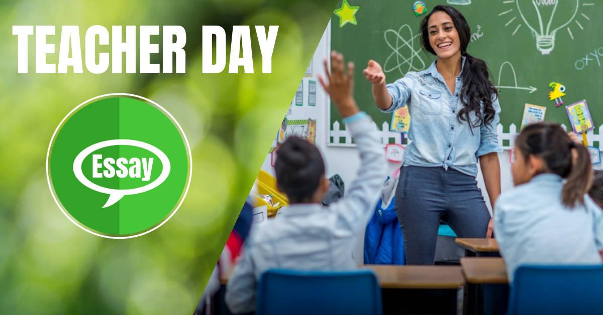 Teacher Day Essay in Hindi