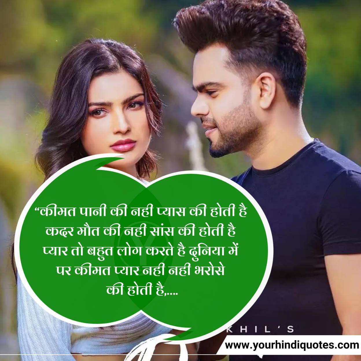 True Pyar Ki Shayari Hindi Images