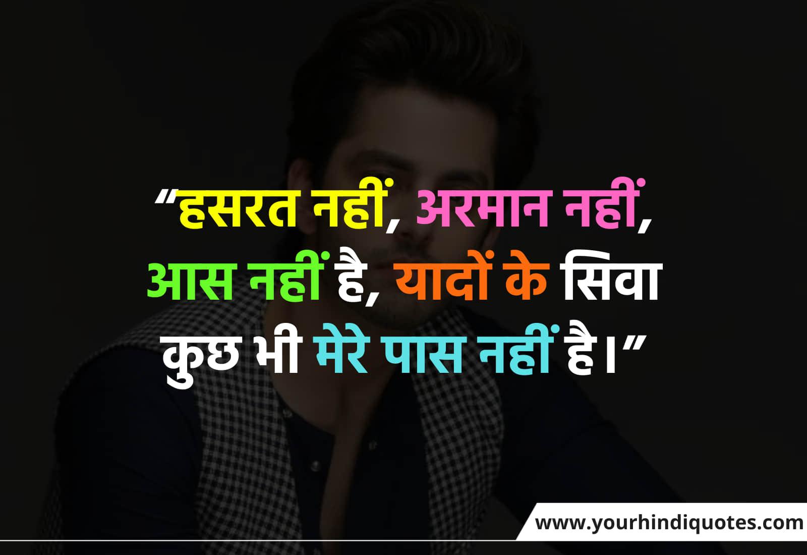 Emotional Yaad Shayari