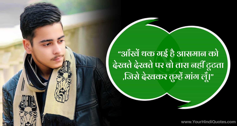Dosti Shayari Status