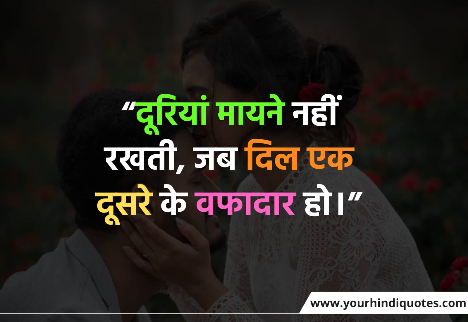 Hindi 2 Line Shayari