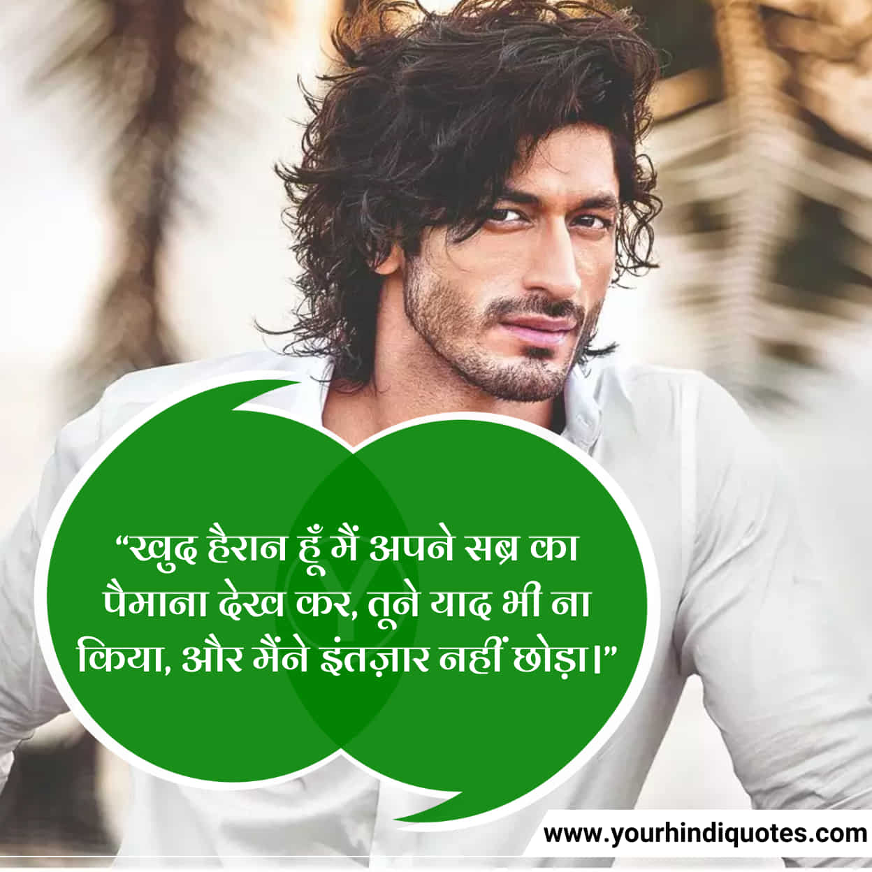 Hindi Intezar Shayari