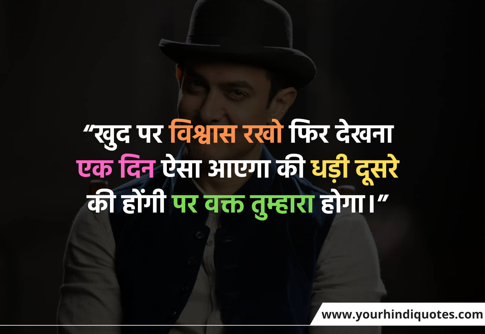 Best Thought Of The Day Suvichar