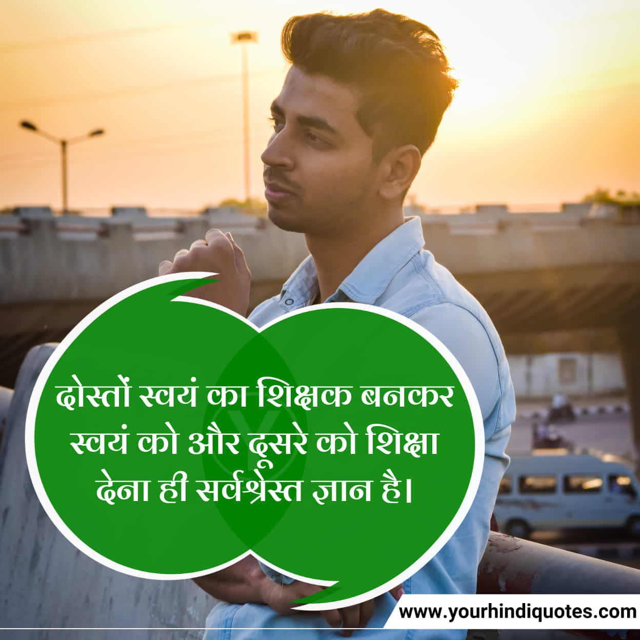 Inspirational Thought Of The Day Quotes