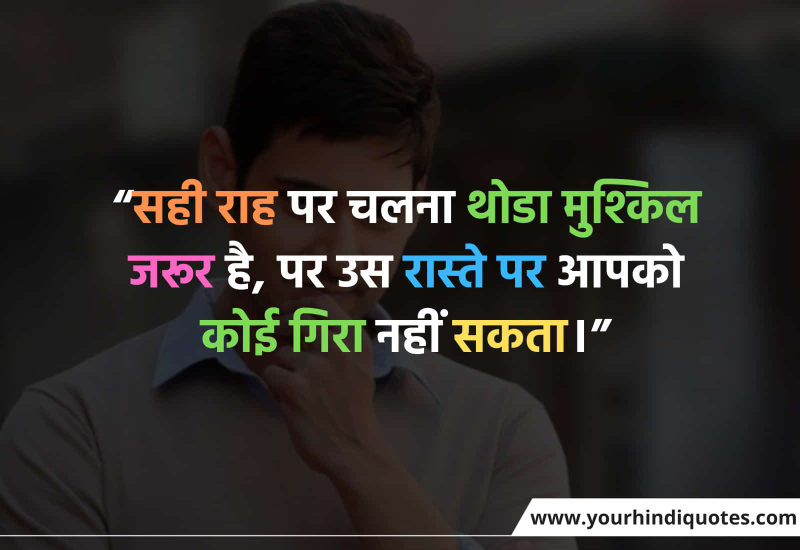 Inspiring Thought Of The Day