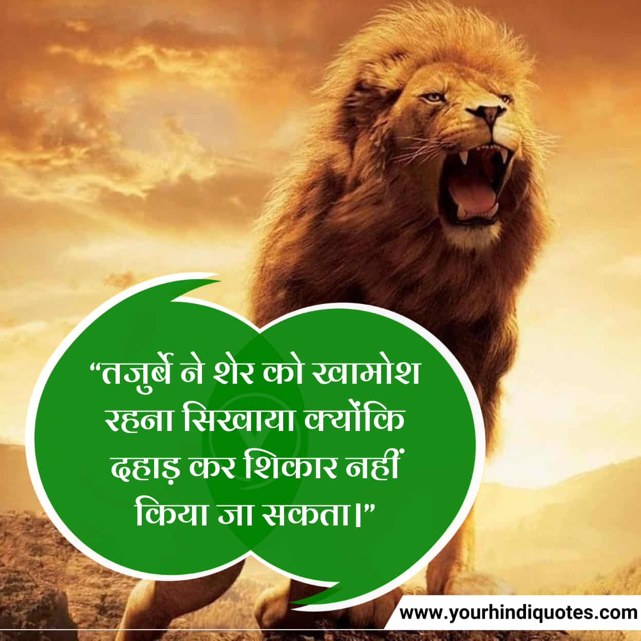 Inspiring Thought Of The Day Quotes