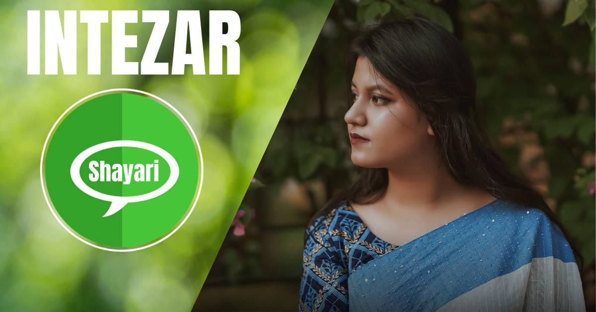 Intezar Shayari