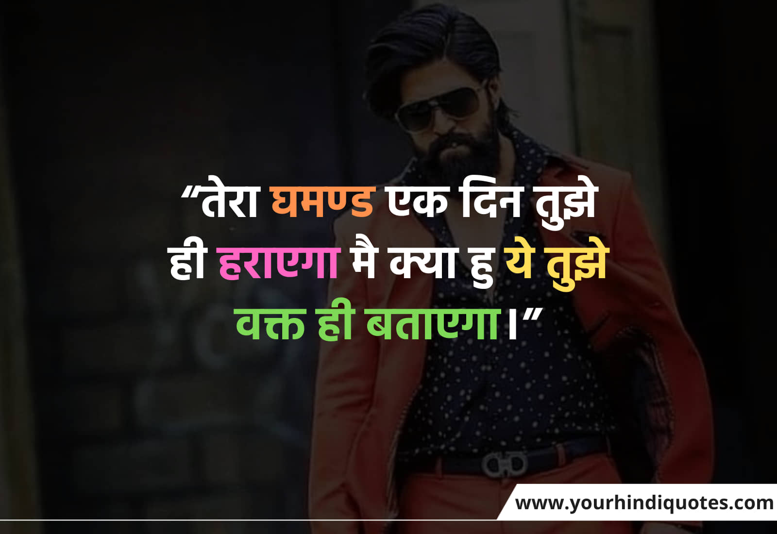 Latest Hindi Thought Of The Day Suvichar