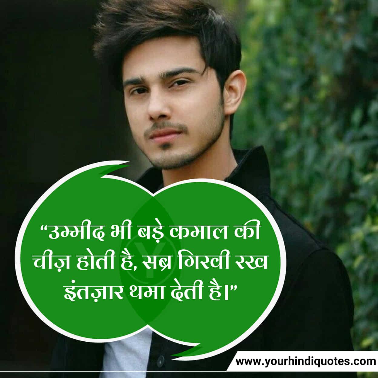 Love Intezar Shayari