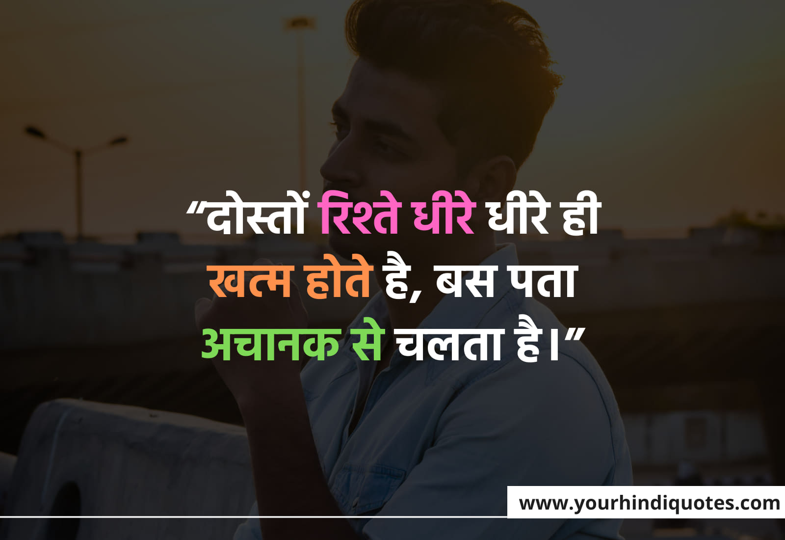 Motivational Thought Of The Day Suvichar