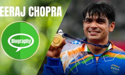 Neeraj Chopra Biography In Hindi
