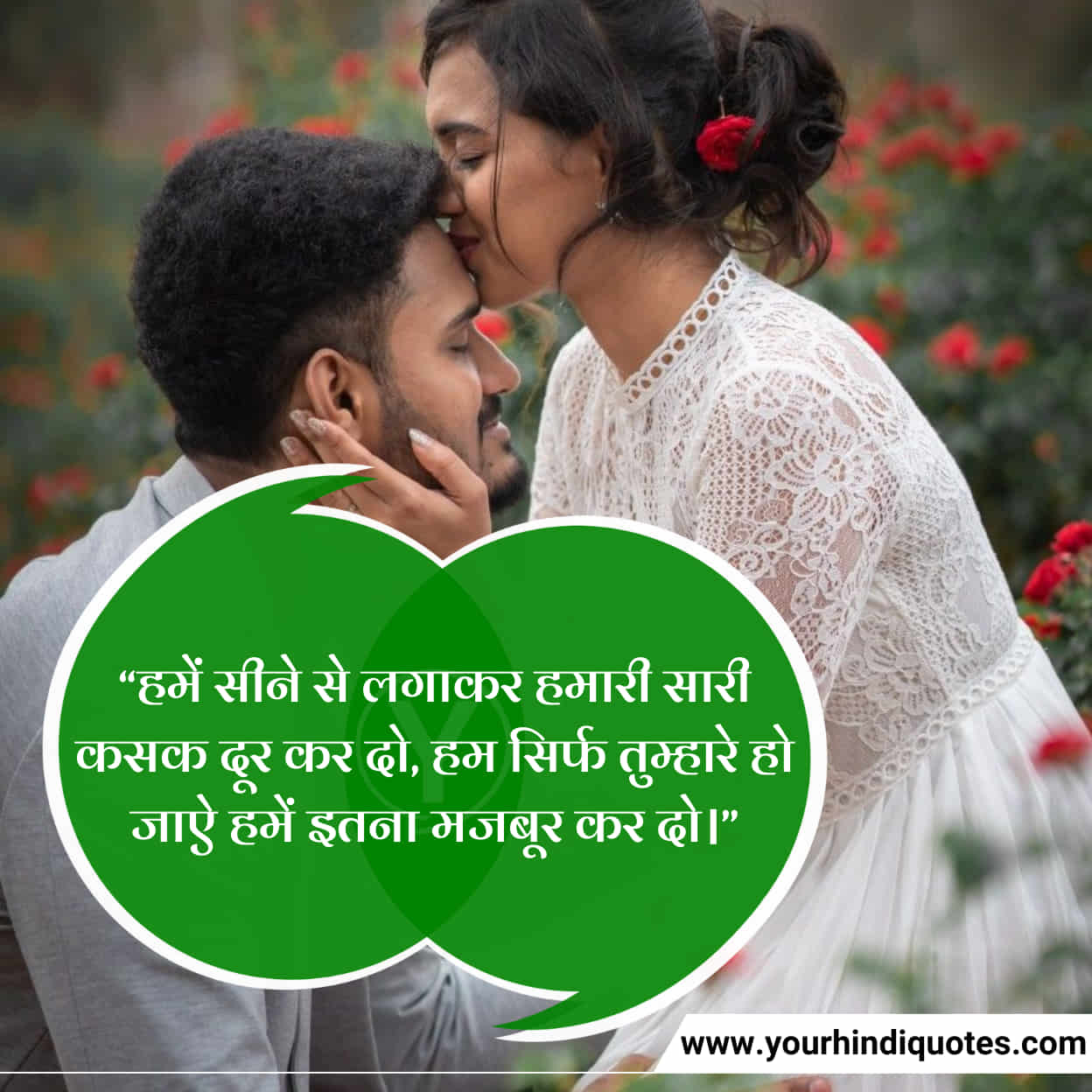 Sad 2 Line Shayari