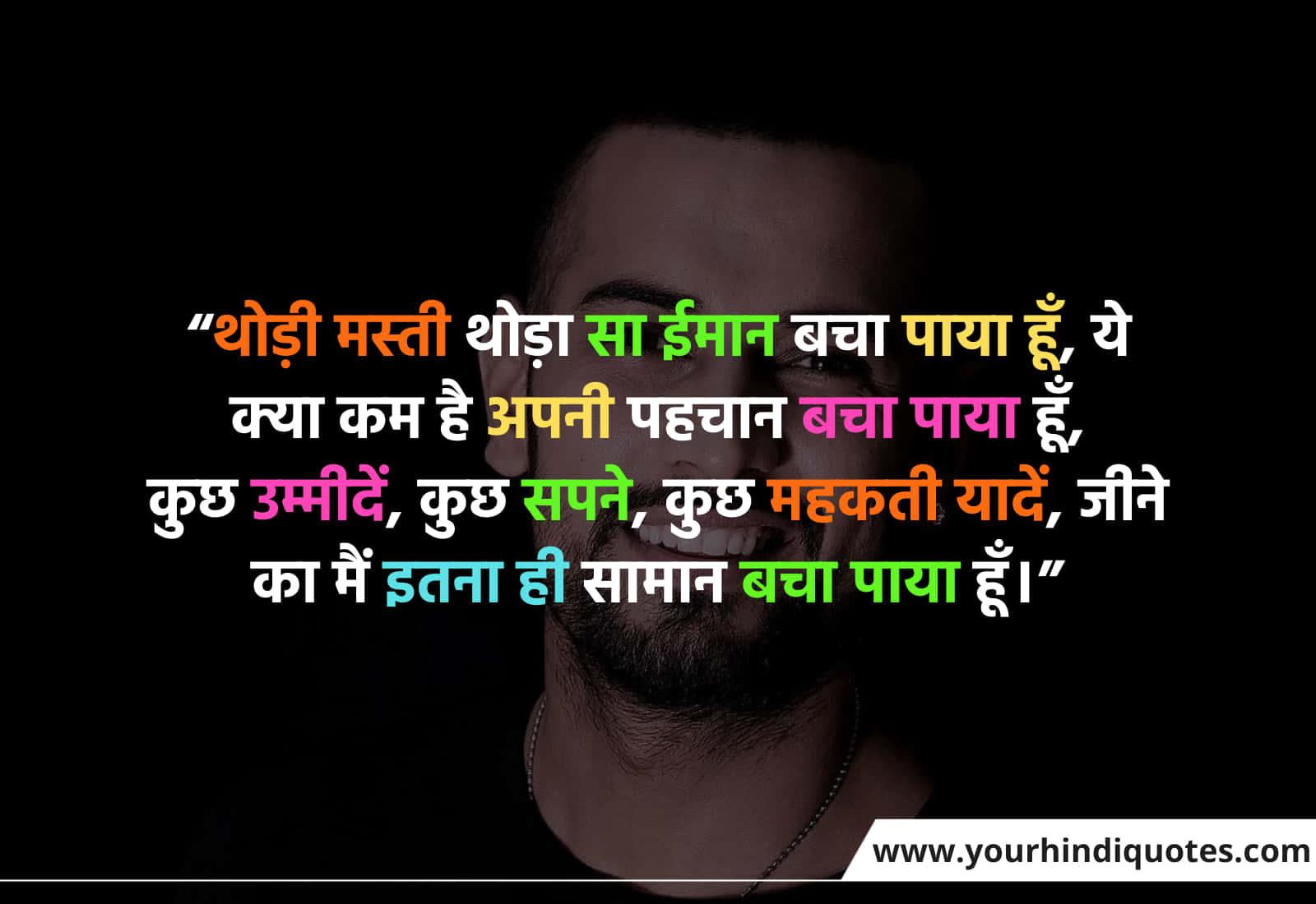 Sad Life Jindgi Shayari In Hindi