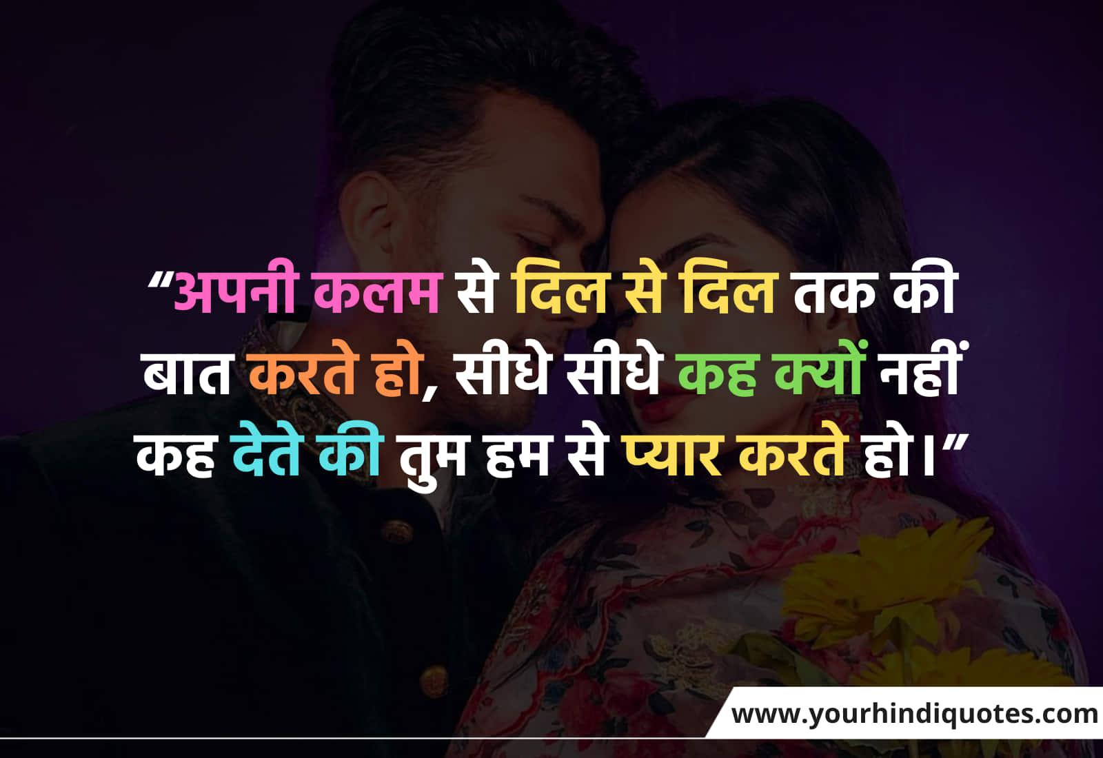 Shayari Status For Life