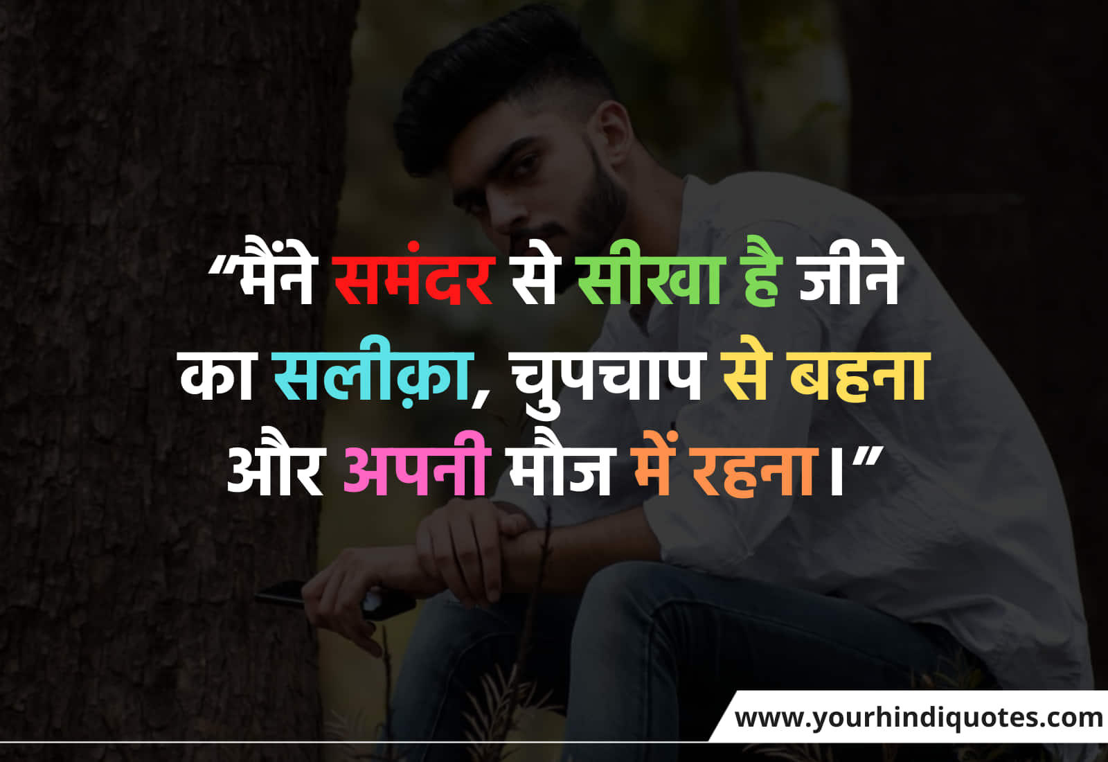Shayari Status For Love