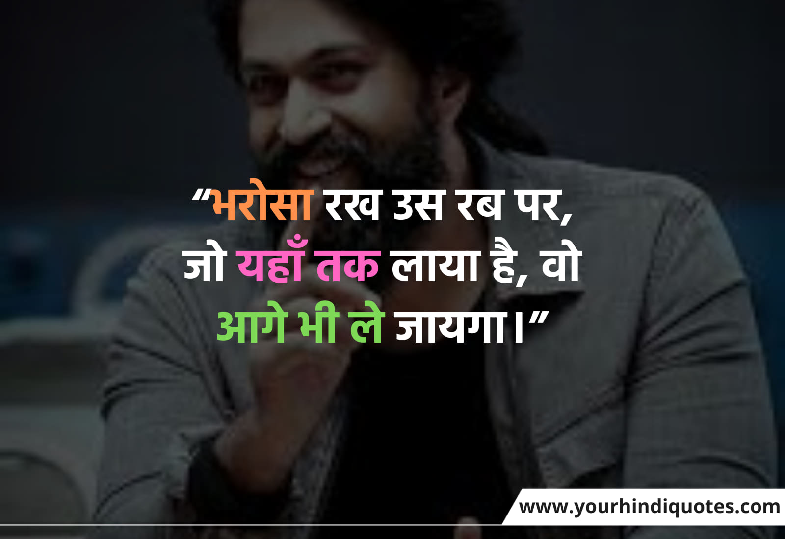 Success Thought Of The Day Suvichar